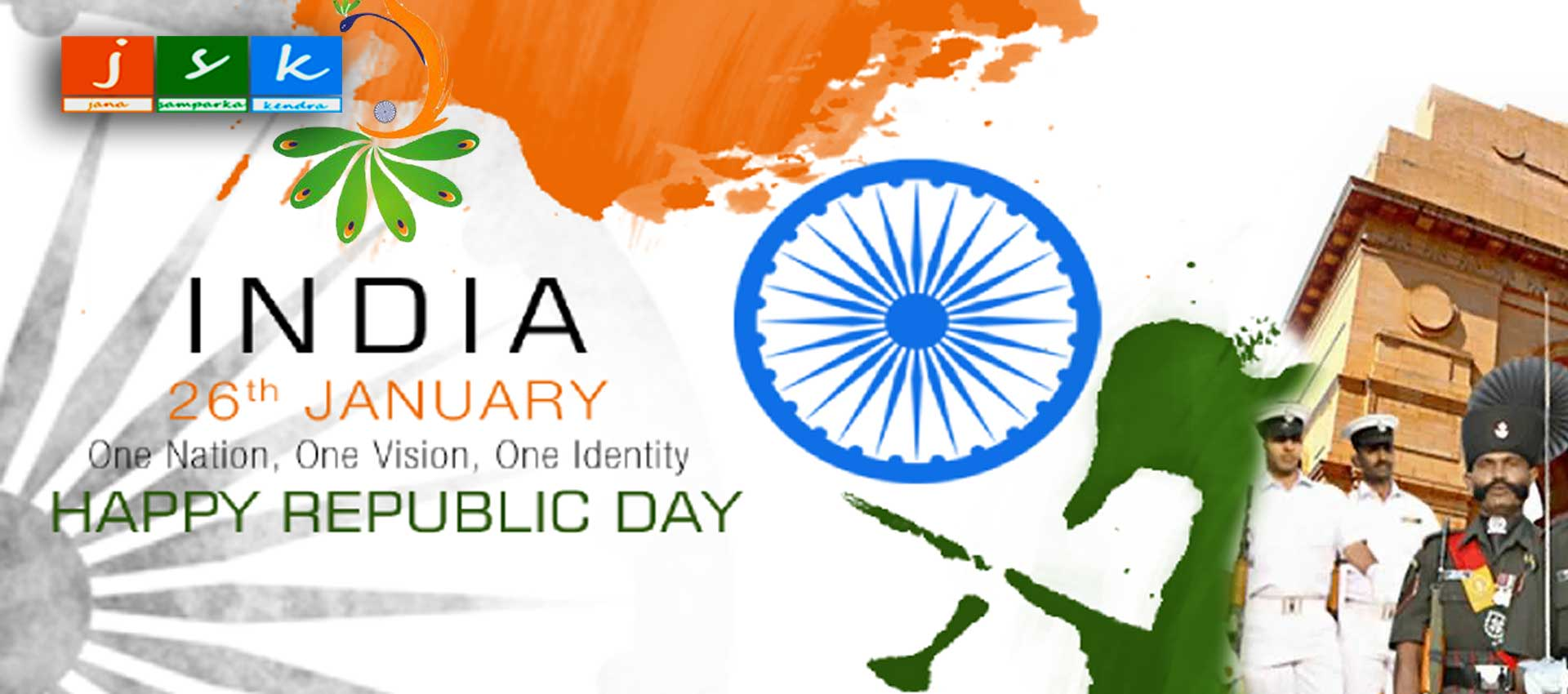 26 January, Republic Day of India