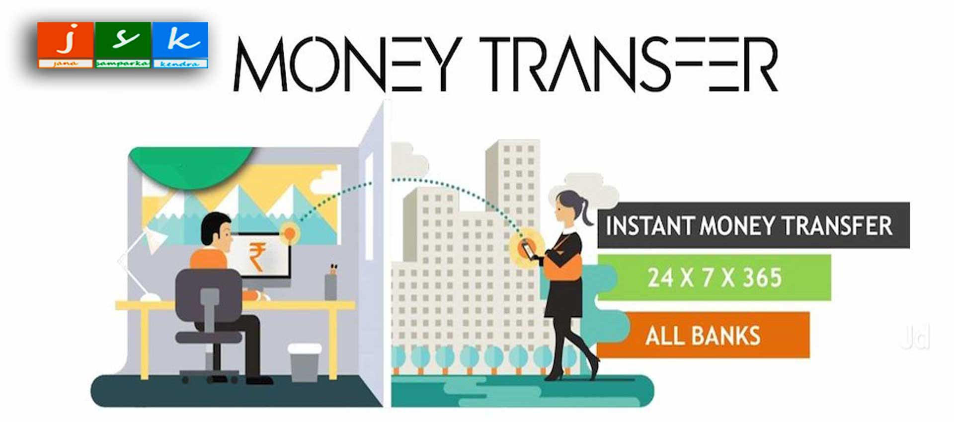 JSK MONEY TRANSFER